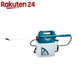 マキタ 充電式噴霧器 MUS052DW(1台)【マキタ】