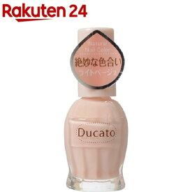 デュカート ナチュラルネイルカラーN 05 ライトベージュ(11ml)【デュカート】