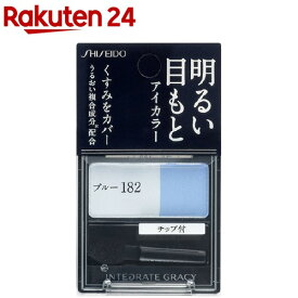 資生堂 インテグレート グレイシィ アイカラー ブルー182(2g)【インテグレート グレイシィ】