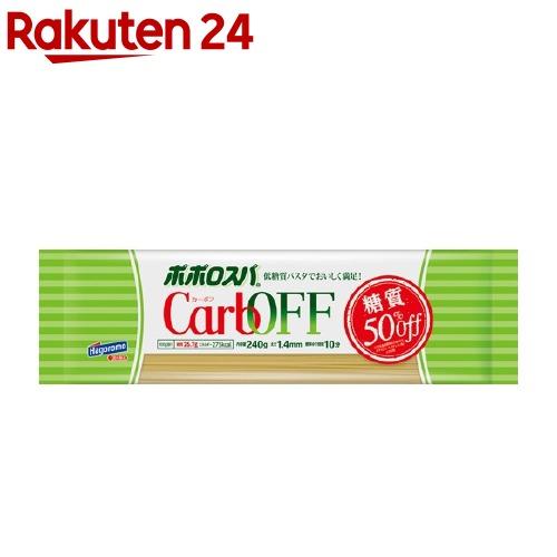 はごろもフーズ ポポロスパ CarbOFF 1.4mm(240g)【はごろも】