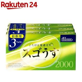 コンドーム スゴうす 2000(12コ*3コ入)[避妊具]