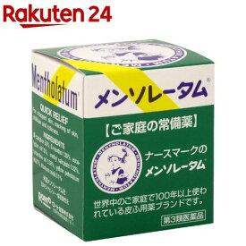 【第3類医薬品】ロート メンソレータム(35g)【メンソレータム】