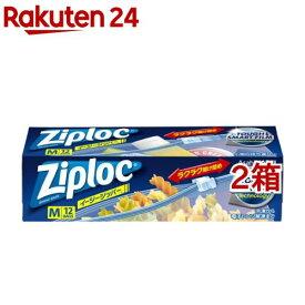 ジップロック イージージッパー M(12枚入*2箱セット)【Ziploc(ジップロック)】