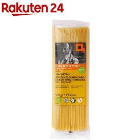 ジロロモーニ デュラム小麦 有機スパゲッティーニ(500g)【org_3_more】【ジロロモーニ】[パスタ]