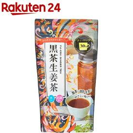 Mug&Pot 黒茶生姜茶(1.5g*30包)