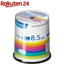 バーベイタム DVD-R データ用 1回記録用 2-8倍速 DHR85H100SV1(100枚入)【バーベイタム】