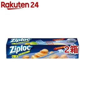 ジップロック イージージッパー L(8枚入*2箱セット)【Ziploc(ジップロック)】