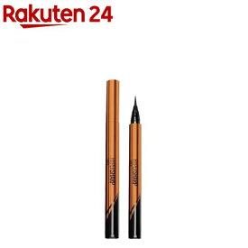 ハイパーシャープ ライナー R BR-1 ナチュラルブラウン リキッド アイライナー(0.5g)【メイベリン】