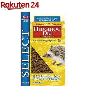 8in1セレクト ハリネズミフード(620g)【エイト イン ワン(8in1)】