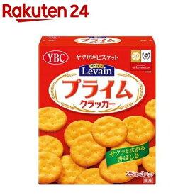 ヤマザキビスケット ルヴァン プライムスナックL(75枚)【ルヴァン】