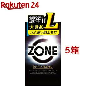 ZONE ゾーン L ラージサイズ(6個入*5箱セット)
