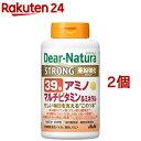 ディアナチュラ ストロング39 アミノ マルチビタミン&ミネラル 100日分(300粒*2コセット)【Dear-Natura(ディアナチュ…