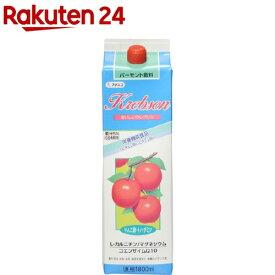クレブソン リンゴ酢 5倍希釈(1.8L)【イチオシ】【Krebson(クレブソン)】