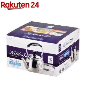 オルティ 18-8ステンレス製広口ケットル 3.0L 茶こしアミ付 HB-7125(1コ入)