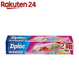ジップロック ストックバッグ L(16枚入*2箱セット)【Ziploc(ジップロック)】