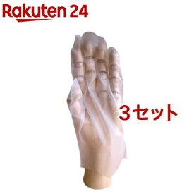 ヘアカラー用手袋(Mサイズ*10枚入*3コセット)