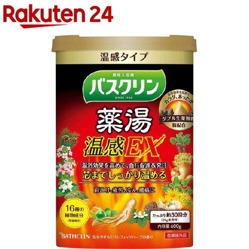薬湯バスクリン 温感EX(600g)【バスクリン】