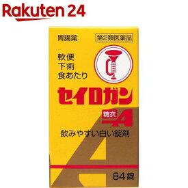 【第2類医薬品】セイロガン糖衣A(84錠入)【KENPO_11】【正露丸】