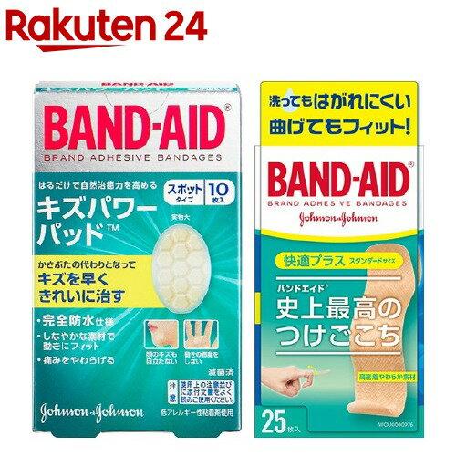 バンドエイド キズパワーパッドスポット+快適スタンダード25(10枚+25枚)【バンドエイド(BAND-AID)】
