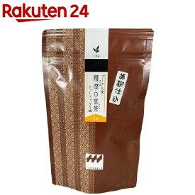 薩摩の黒茶 黄麹(3g*6包入)