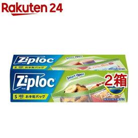 ジップロック お手軽バッグ S(40枚入*2箱セット)【Ziploc(ジップロック)】
