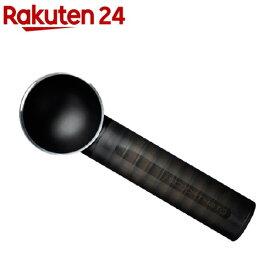 スクープ ザット アイスクリームスクープ ブラック KISA201A(1コ入)