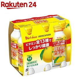 パーフェクトビタミン 1日分のビタミン グレープフルーツ味(120ml*6本入)【spts1】