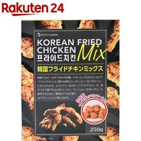 韓国フライドチキンミックス(250g)