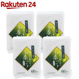 お茶パック プロリーブ コットン生まれのお茶パック 日本製 9.5*7cm(60枚入*4コセット)【プロリーブ】