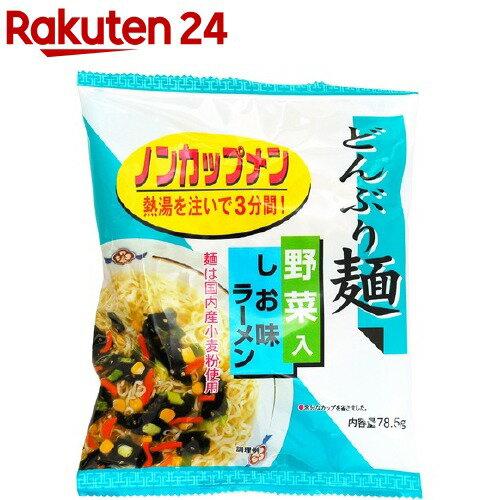 トーエー どんぶり麺・しお味ラーメン 21179(1食)