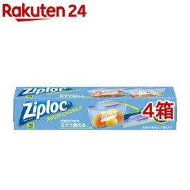 ジップロック スタンディングバッグ(10枚入*4箱セット)【Ziploc(ジップロック)】