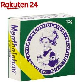 【第3類医薬品】ロート メンソレータム(12g)【メンソレータム】