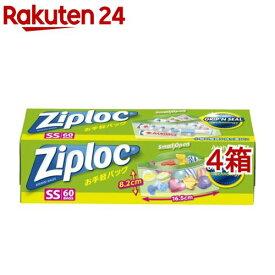 ジップロック お手軽バッグ SS(60枚入*4箱セット)【Ziploc(ジップロック)】
