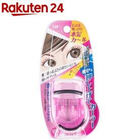 貝印 プッシュアップカーラー ピンク KQ-0849(1本入)