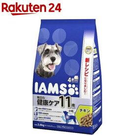 アイムス 11歳以上用 毎日の健康ケア チキン 小粒(2.6kg)【アイムス】[ドッグフード]