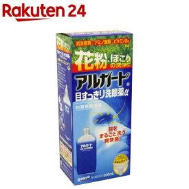 【第3類医薬品】アルガード 目すっきり洗眼薬アルファ(500ml)【KENPO_11】【アルガード】[花粉対策]