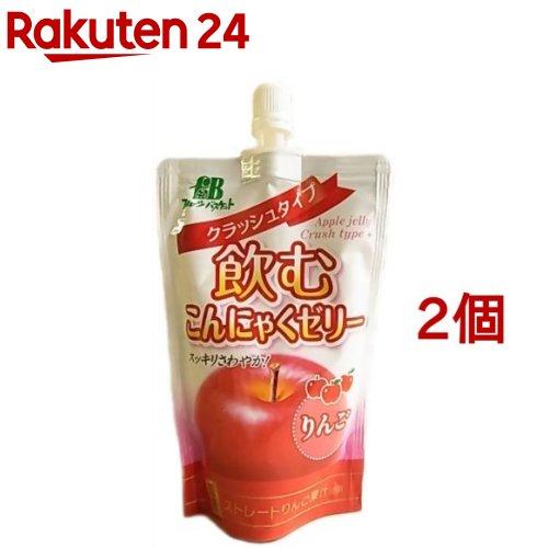 飲むこんにゃくゼリー クラッシュタイプ りんご(130g*2コセット)【フルーツバスケット】