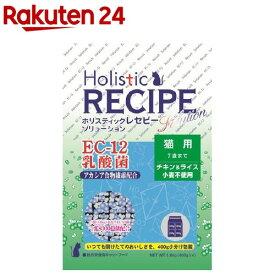 ホリスティックレセピー 成猫用 EC-12乳酸菌 チキン&ライス(1.6kg)