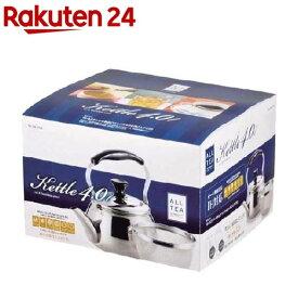 オルティ 18-8ステンレス製広口ケットル 4.0L 茶こしアミ付 HB-7126(1コ入)