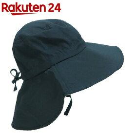 りぼんで調節UVカット つば広帽子 ドット柄 1008026(1コ入)