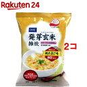 DHC 発芽玄米雑炊 鶏たまご味(1食入*2コセット)【DHC サプリメント】