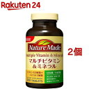 ネイチャーメイド マルチビタミン&ミネラル(200粒入*2コセット)【ネイチャーメイド(Nature Made)】