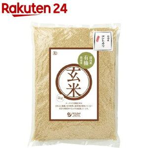 オーサワ 有機栽培米 玄米 新潟県産コシヒカリ(5kg)【org_3】【オーサワ】
