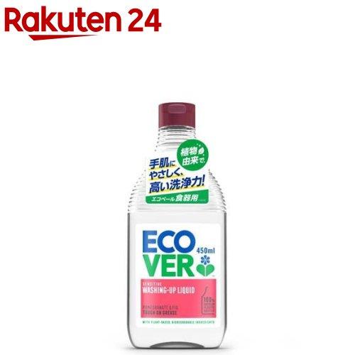 エコベール 食器用洗剤 ザクロ(450mL)【ebq】【エコベール(ECOVER)】