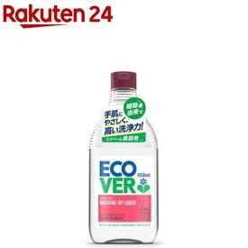 エコベール 食器用洗剤 ザクロ(450ml)【エコベール(ECOVER)】