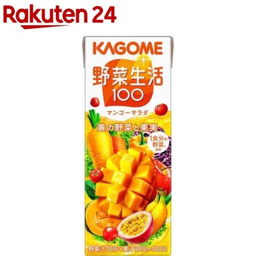 カゴメ 野菜生活100 フルーティーサラダ(200mL*24本入)【野菜生活】