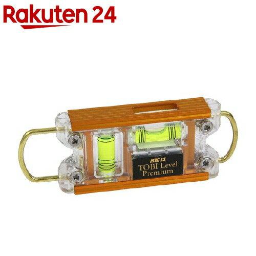 SK11鳶レベル-2ゴールドSED-TBP2-MTG