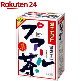 ダイエットプアール茶(8g*24包)【山本漢方】
