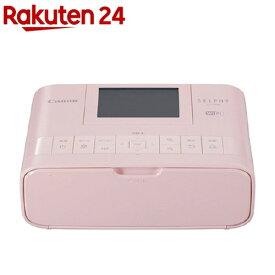キヤノン コンパクトフォトプリンター セルフィーCP1300 PK(1台)
