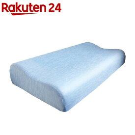 極冷感 ダブルクールピロー ウェーブ型低反発枕 サックス(1コ入)
